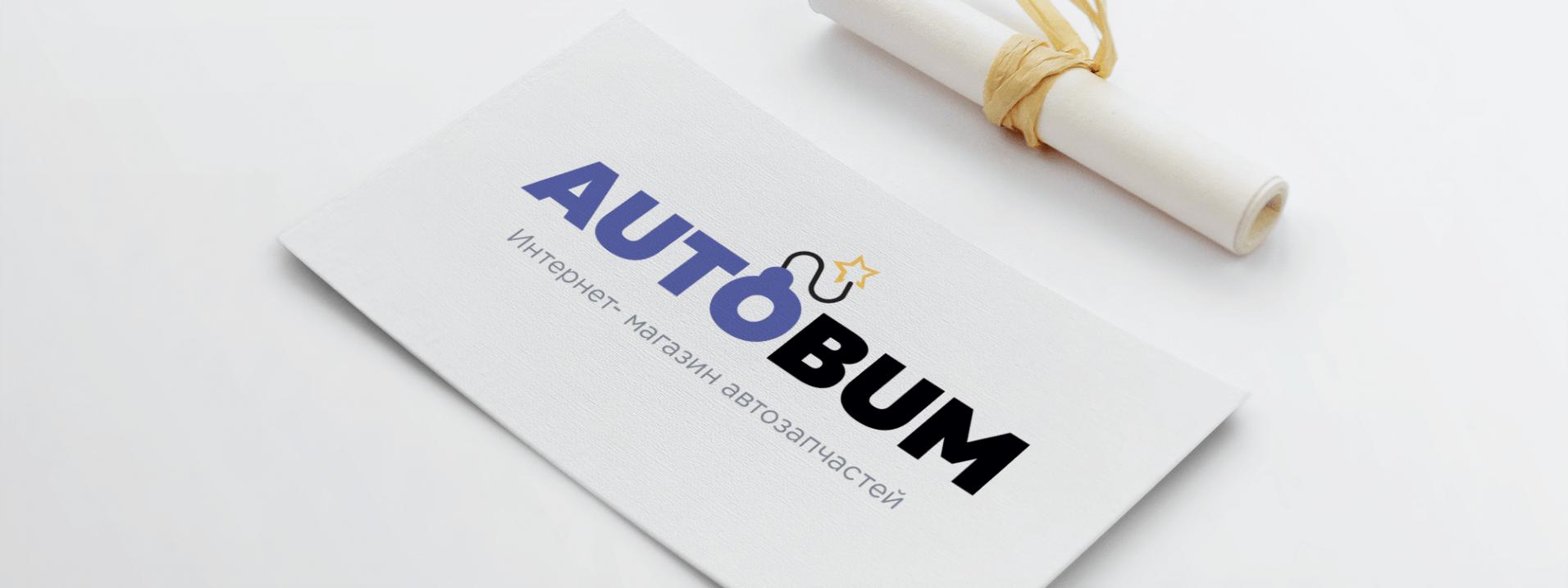 AvtoBum