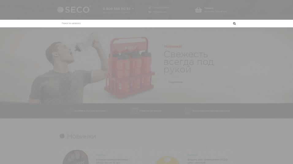 SECO Home Search